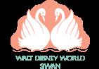 ウォルト・ディズニー・ワールド・スワン&ドルフィン・リゾート